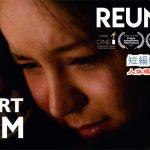 【動画ニュース】短編映画「再会」 人体標本の闇を明かす