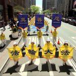 【動画ニュース】NYマンハッタンで大規模パレード 世界各国から1万人が集結
