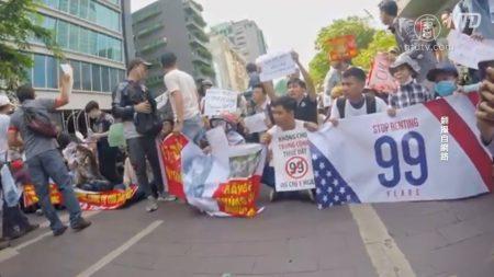 【動画ニュース】「中共はベトナムに深く浸透している」ベトナム人権活動家