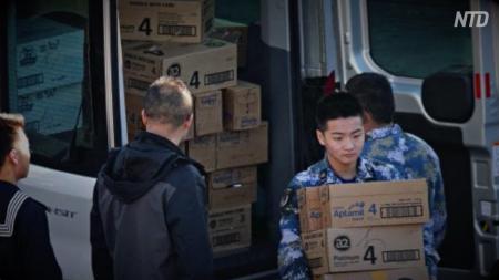【動画ニュース】密輸取り締まりの中国海軍が豪州から粉ミルクを密輸