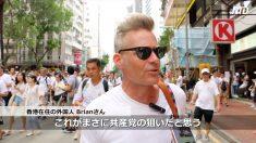 【動画ニュース】香港100万人デモ 中国本土からの新移民や外国人も参加