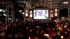 【動画ニュース】香港で天安門事件追悼集会 「お金はあっても自由がない」深セン市実業家