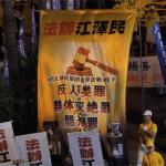 【動画ニュース】香港7.1デモ 法輪功の隊列が花を添える