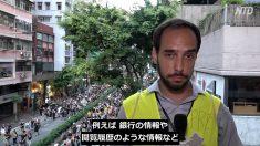 香港の「独立喪失日」 人々の思いは?【チャイナ・アンセンサード】