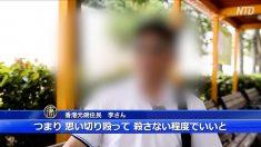 【動画ニュース】親中派議員と暴力団のやりとりの目撃証言