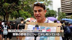 【動画ニュース】集会からデモへ 強制排除で49人拘束