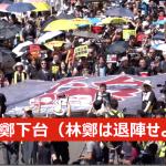 【動画ニュース】香港7 1デモ 「行政長官は退陣せよ」