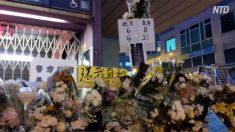 【動画ニュース】警察の無差別攻撃事件 監視カメラの映像公開を求めて市民らが抗議
