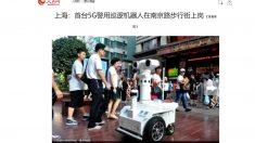 【動画ニュース】5Gロボット警官がパトロール 市民を監視=上海市