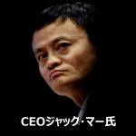 【動画ニュース】政府が民間企業に代表を派遣?専門家「民間企業存亡の機」
