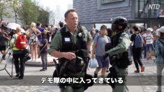 【動画ニュース】香港警察の目的は市民を挑発し混乱を引き起こすため【香港10月27日】