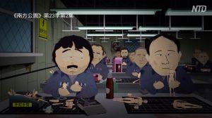 【動画ニュース】米アニメ「サウスパーク」が中国を痛烈風刺 中国は即刻遮断
