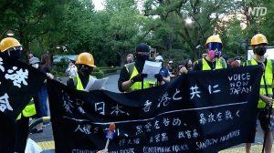 【動画ニュース】在日香港人ら東京で集会とデモ 日本政府にも制裁要求