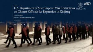 【動画ニュース】米政府 中国高官のビザ発給の制限を発表