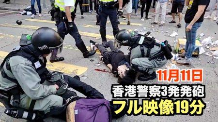香港の交通警察 黒服の青年に実弾発砲 青年は重体に