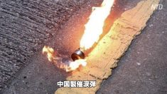 【動画ニュース】香港警察半年間で催涙弾16000発発射 専門家「軍事行動レベル」