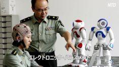 【動画ニュース】中国当局が法輪功学習者に「エレクトロニック・ハラスメント」攻撃の可能性