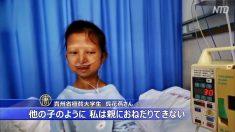 【動画ニュース】体重21キロ!中国極貧の女子大生死亡 寄付金100万元の行方は?