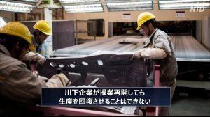 操業再開を急ぐ中国企業 専門家「世界のサプライチェーンから排除される恐れ」