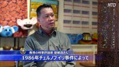 香港の時事評論家「新型コロナウイルスより厄介な共産ウイルス」