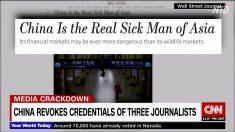 米国が中国メディア5社を党宣伝組織と認定 中共はWSJ記者3人に国外退去命令