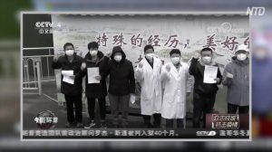 「ポジティブな報道を」中共当局が新型コロナウイルス関連の報道内容を指示