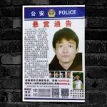 武漢で続く若者の謎の大量失踪 警察は捜査せず(上)