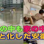 スポンジ都市が海洋都市に 安徽省合肥市で都市が次々と冠水