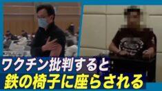 中国で感染が急速に拡大 当局は言論統制