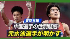 ソウル五輪銀メダリスト「中国ではコーチがドーピングを指示」