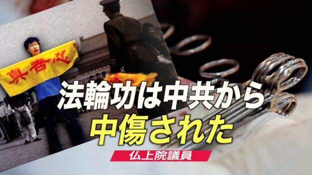 52997NTDJapan-Homepage