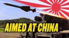 中国を狙った日本のミサイル防衛システム【チャイナ・アンセンサード】